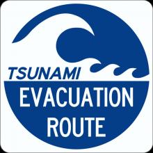 EM-1A Evacuation Route Sign